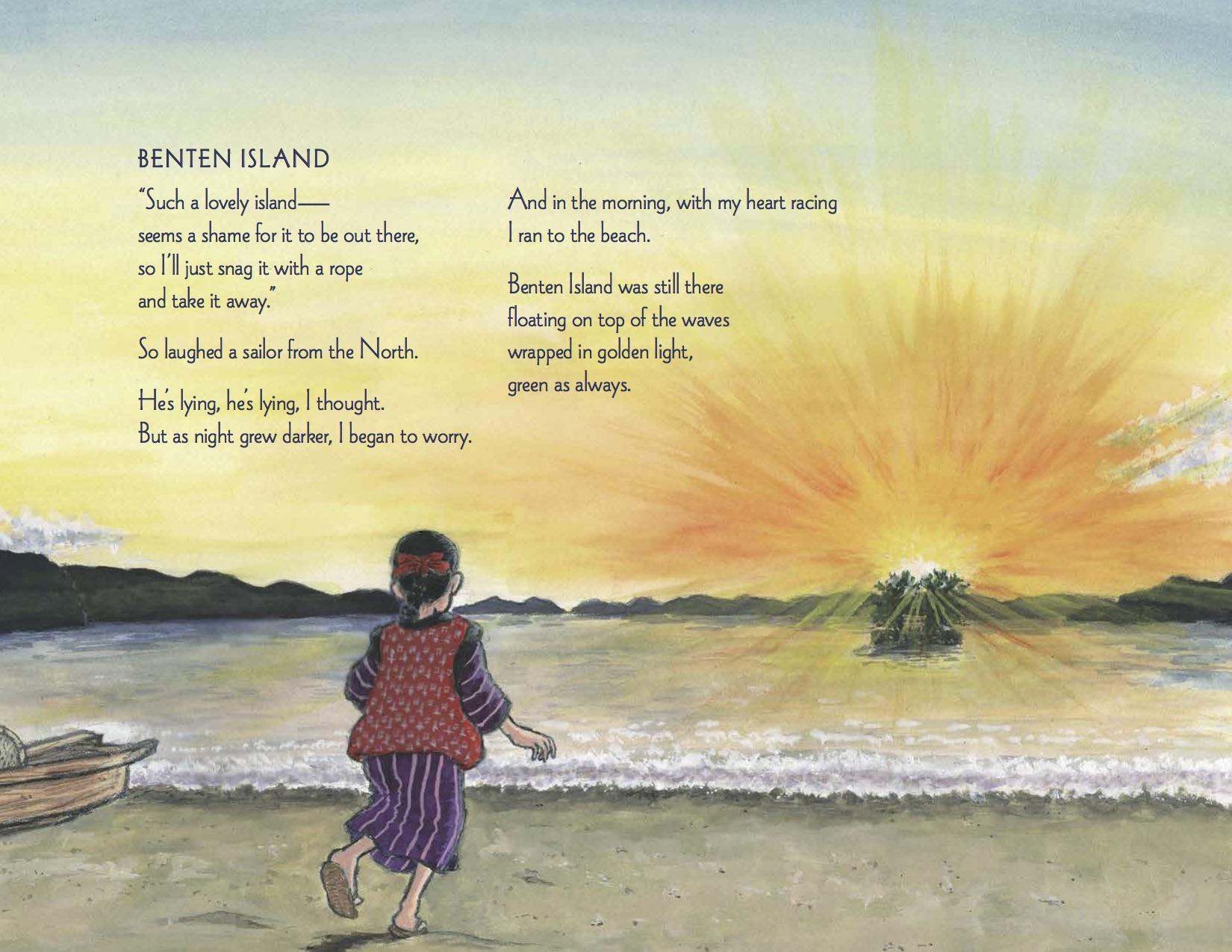 little girl lost poem